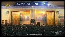 حجت الاسلام دکتر رفیعی - سبک زندگی اباعبدالله الحسین علیه السلام (صوتی - محرم 1394) - جلسه ششم