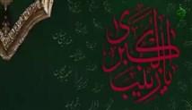 حاج منصور ارضی - شب بیست و پنج صفر سال 96 - آنقدر گریه کنم تا که مرا هم بخری