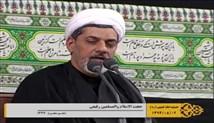 حجت الاسلام دکتر رفیعی - مراسم شام غریبان محرم1437- حسینیه امام خمینی رحمة الله علیه- تصویری