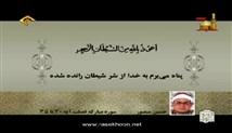 محمود حسین منصور - تلاوت مجلسی سوره مبارکه زمز آیات 46-66