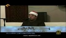 محمود شحات انور-تلاوت مجلسی سوره های مبارکه احزاب 40-48 و کوثر