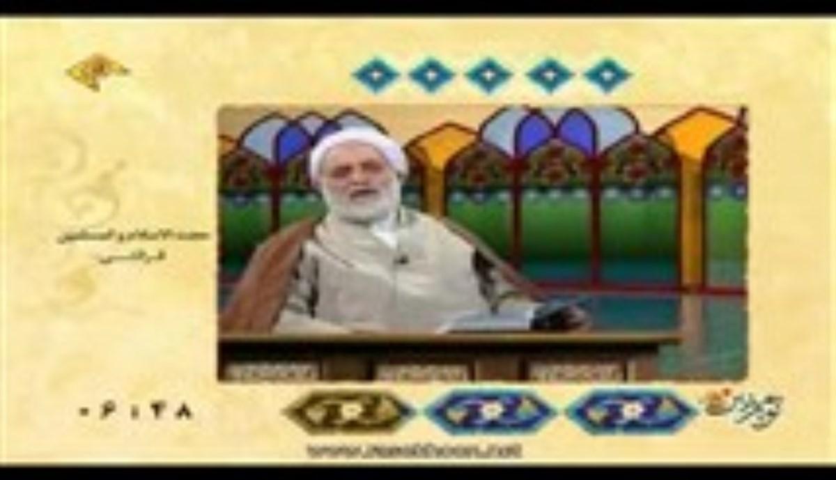دانلود درس هایی از قرآن 15 خرداد 97 با موضوع شب قدر، شب مسجد و قرآن