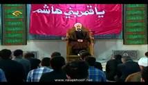 حجت الاسلام صدیقی - درس اخلاق - شرایط استجابت دعا - جلسه سوم
