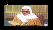عبدالباسط - تلاوت مجلسی سوره مبارکه یس آیات 13-21 - صوتی