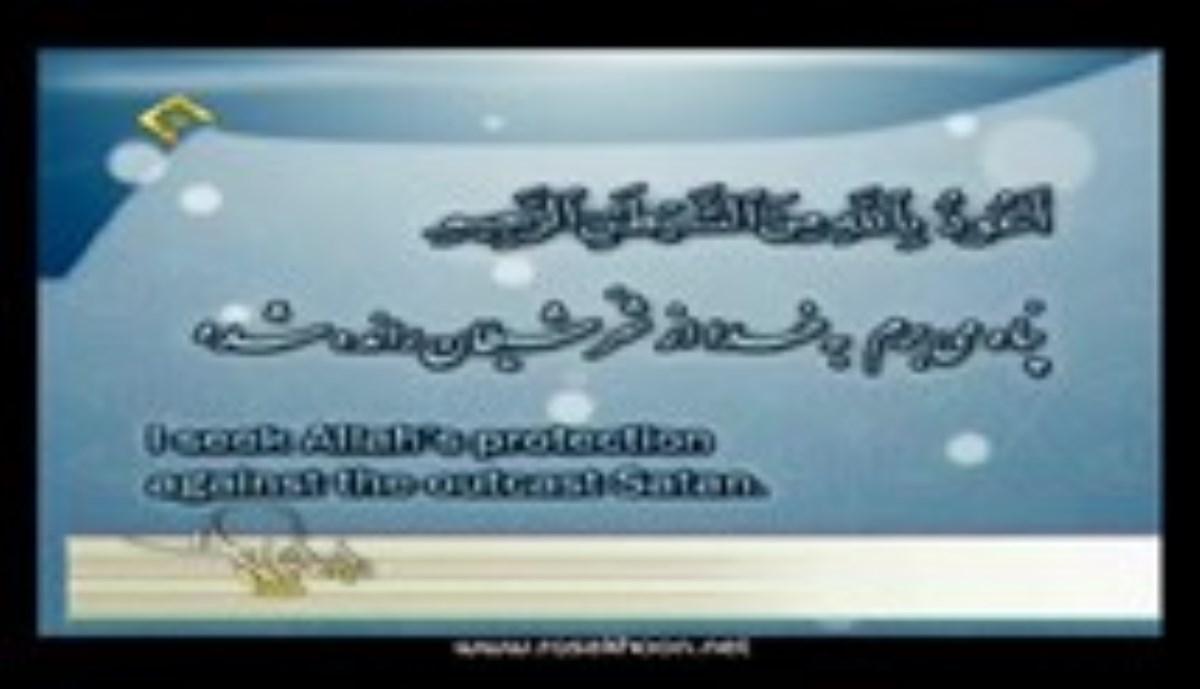 محمد عبدالعزیز حصّان - ترتیل سوره مبارکه نور