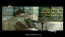 آیت الله ضیاء آبادی-امامت حضرت صاحب الزمان در قرآن کریم