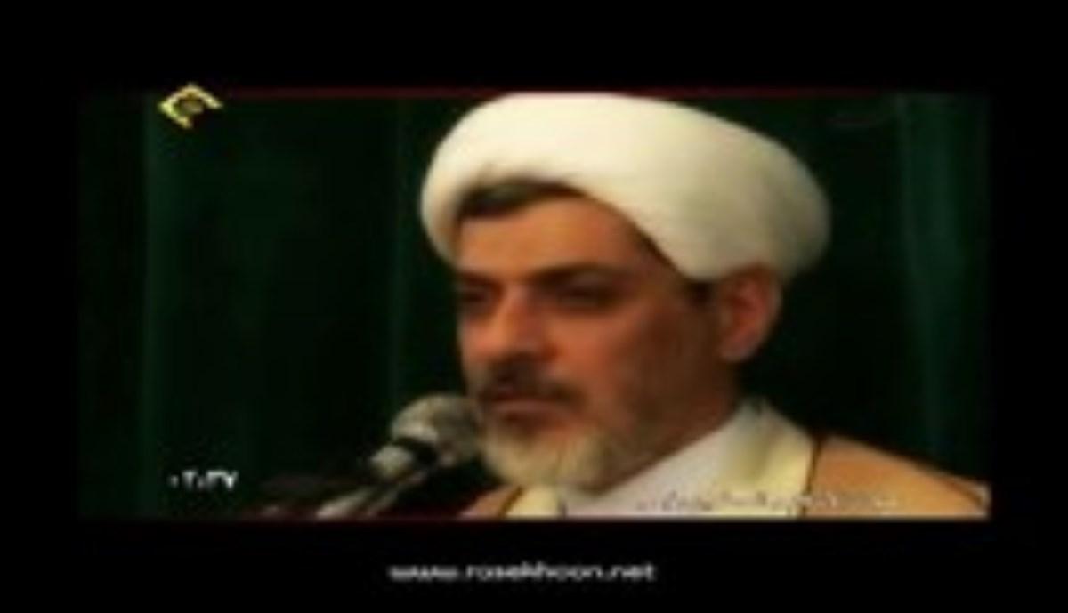 استاد رفیعی - شناخت امام حسین - شناخت شخصیت امام حسین 15
