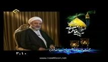 حجة الاسلام فرحزاد-خیر دنیا و آخرت در بیان معصومین (خیمه گاه حسینی کربلا-تصویری)