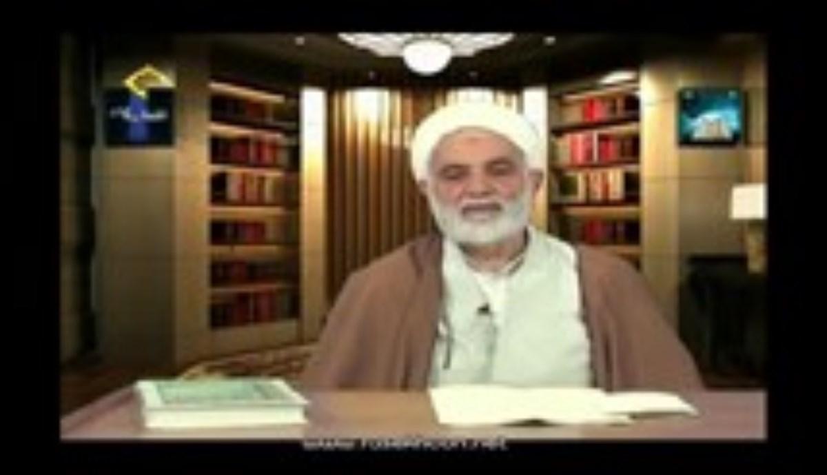 دانلود درس هایی از قرآن 15 شهریور 97 با موضوع جایگاه عزاداری در فرهنگ دینی
