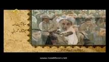 آیت الله شیخ احمد مجتهدی تهرانی : علت دادن فطریه و زمان مقرر آن
