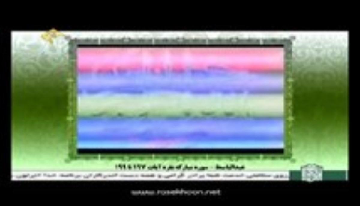 عبدالباسط - تلاوت زیبای سوره مبارکه حمد (صوتی)