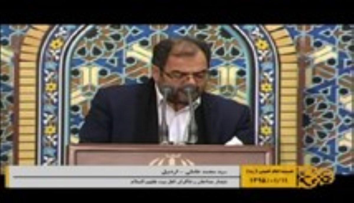 حاج نادر جوادی - گلچین محرم ۱۳۹۶-گنه ده گلدی امان نامه سوزی یازهرا