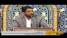 حاج حسن شالبافان - شب هفتم محرم 96 - تلظی مکن نازنینم...(واحد آهسته)