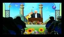 استاد ابوالفضل بهرامپور - برنامه این شب ها موضوع: شب قدر و معارف شبهای احیاء - 1393/04/26 صوتی