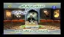 عباس امام جمعه - ترتیل سوره همزه