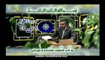 محمد حسین سبزعلی - ترتیل جزء 23