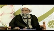 سیمای حضرت زهرا (س) در قرآن کریم-جلسه 24