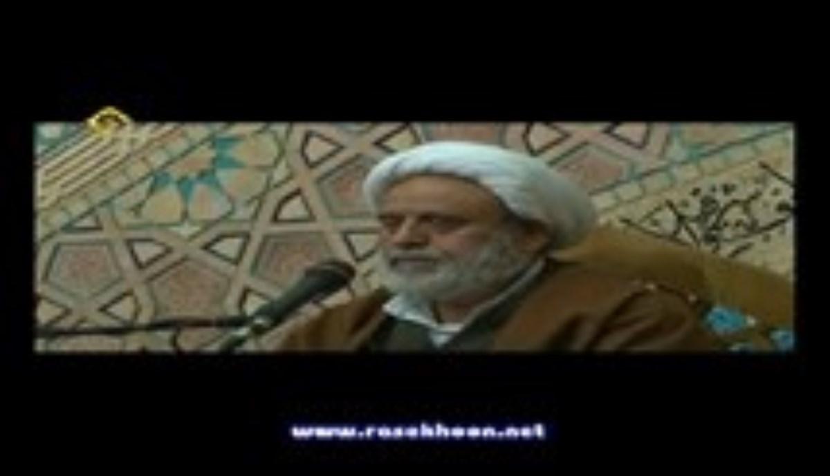 استاد انصاریان - صبر از دیدگاه اسلام - صبر یعنی یقین به خدا