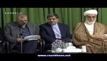 شعرخوانی آقای سید علی موسوی گرمارودی در محضر رهبر معظم انقلاب شب نیمه ماه مبارک رمضان (1395/03/31 - تصویری)