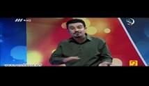 پروفسور علی کرمی - محصولات تراریخته خوب یا بد (صوتی)