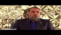 حاج امیر کرمانشاهی - شب نهم محرم و شب تاسوعا 96 - من غلام نوکراتم عاشق کربلاتم (شور)