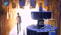 """""""مرگ بر آمریکا"""" با صدای محمد حسین رضایی"""