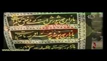 احمد بابائی - زنده کرد است رقیه به نظر زهرا را ... (حضرت رقیه سلام الله علیها)