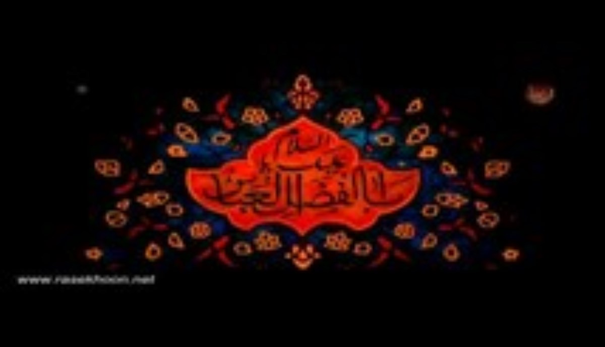 حاج مهدی عبدی - شب بیستم ماه مبارک رمضان سال 96 - علی مع الحق (زمینه)