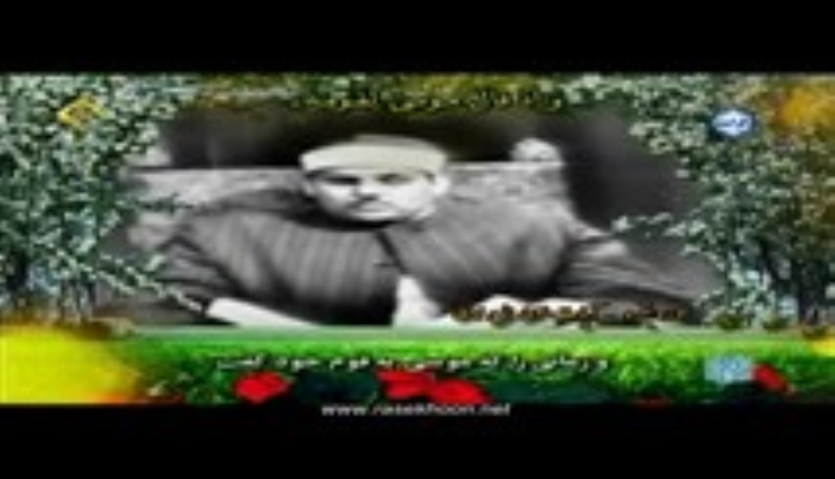 قرائت مجوّد محمود علی البنّا / سوره قریش