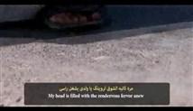 حاج ابوذر بیوکافی - شب بیستم محرم 96 - ولوله افتاد تو حرم، قلب حرم خون شده (زمینه)