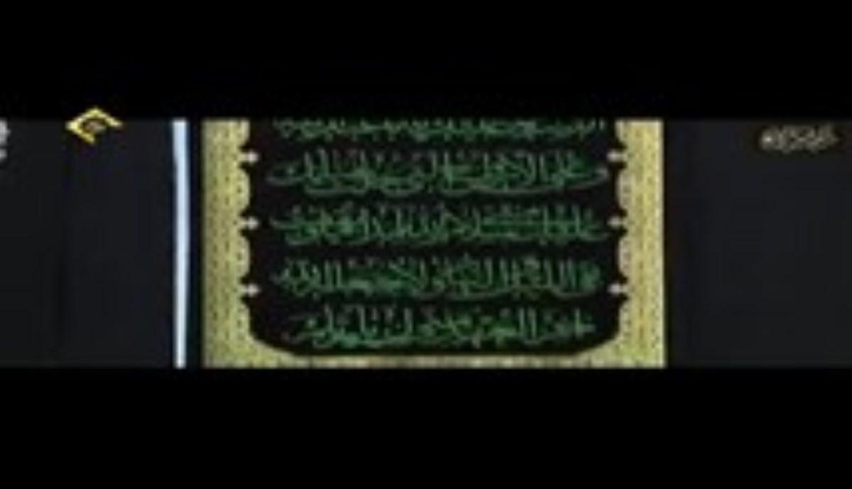 نهضت حسینی-معیار حق و باطل(حجةالاسلام سید محمدمهدی میرباقری)