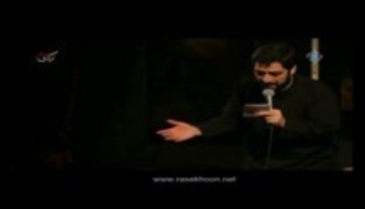 حاج سید مجید بنی فاطمه - شب 25 محرم 96 - به دل هوای حرم (شور جدید)