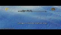محمود علی البنّا؛ سوره اخلاص
