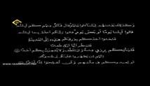 آیت الله ضیاء آبادی-تفسیرآیه98سوره یونس