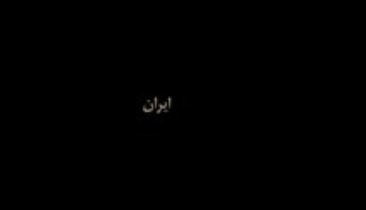 حجت الاسلام پناهیان - فاطمیه اول (اسفند 92) - مسجد امام صادق(ع) - جلسه دوم: آشنایی با حداقل اخلاص