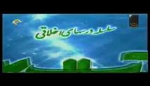مرحوم آیت الله مجتهدی تهرانی-گنج های نیکوئی سه چیز است