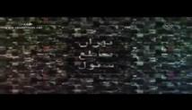 مجموعه مستند تهران تقاطع سئول - قسمت دوم