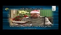 سید متولی عبدالعال - تلاوت مجلسی سوره مبارکه ضحی (تصویری)