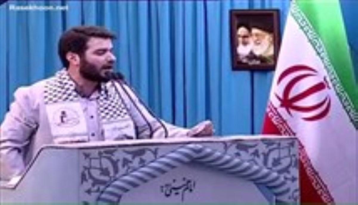 حاج میثم مطیعی - شب 17 صفر 96 - عمود ۷۲۸ - کنار قدمهای جابر (زمینه)