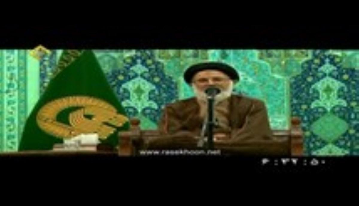 نهضت حسینی-آخرالزمان و ظهور حق2(حجةالاسلام سید محمدمهدی میرباقری)