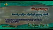 شهریار پرهیزگار - تلاوت ترتیل جزء 30 (تصویری با زیرنویس عربی-فارسی-انگلیسی)