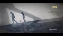 """مستند """"در برابر طوفان"""" - قسمت پنجم (درگیری های شاه با روحانیت)"""