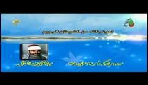 سید متولی عبدالعال - تلاوت مجلسی سوره مبارکه ذاریات آیات 15-19