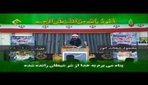 محمود شحات انور-تلاوت مجلسی سوره مبارکه اسرا آیات 4-9