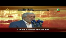 محمد حسین سبزعلی - ترتیل جزء 3
