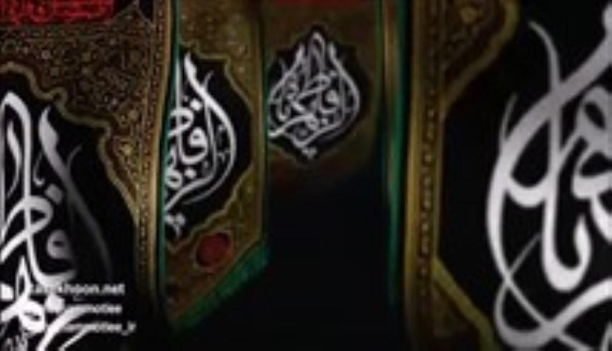 میثم مطیعی - جشن میلاد سرداران کربلا (ع) - صلوات بر امام حسین (ع)