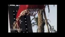 حاج ابوالفضل بختیاری- میلاد امام حسن (ع)-  دیگه غم نداری با علی، چیزی کم نداری با حسن (سرود)- (صوتی-1395)