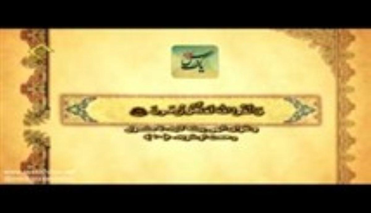 دانلود درس هایی از قرآن 30 خرداد ماه 95 با موضوع اخلاص در کارها برای خدا - جلسه اول