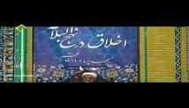 حجت الاسلام دکتر ناصر رفیعی: سیره تبلیغی امام حسین علیه السلام (شب سوم محرم 91 )
