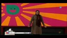 دانلود مرحله مقدماتی مسابقه خنداننده شو - 16 خرداد 96 - استندآپ کمدی رضوان کرباسی
